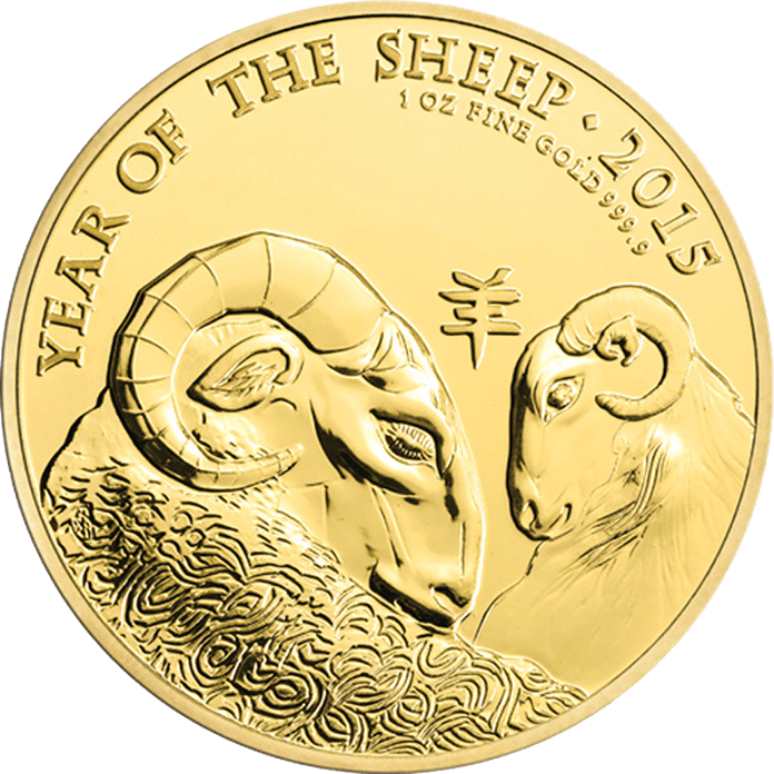 Lunar 2015 Year of the Sheep 1 oz Gold Coin